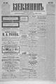 Kievlyanin 1898 226.pdf