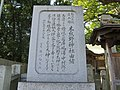 Kigumano-shrine 0061 03.jpg