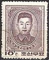Kim Yong-bom.jpg