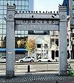 Kimlau Memorial Arch.jpg