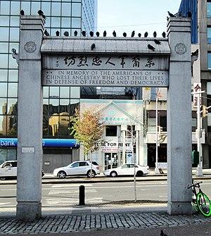 Chatham Square - Image: Kimlau Memorial Arch