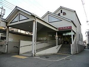 Hiraoka Station (Osaka) - Hiraoka Station