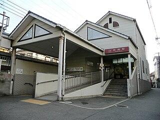 Hiraoka Station (Osaka) Railway station in Higashiōsaka, Osaka Prefecture, Japan