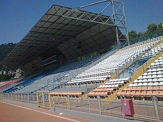 Kiryat Eliezer Stadium - VIP Section at Kiryat Eliezer