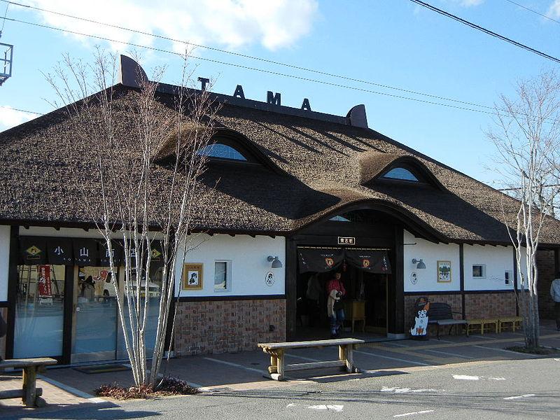 File:Kishi Station.JPG