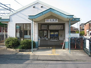 Kita-Kusu Station Railway station in Yokkaichi, Mie Prefecture, Japan
