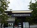 Klampenborg Station 14.jpg