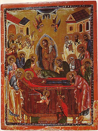 The Dormition of the Theotokos (a thirteenth-century icon) Koimesis Icon Sinai 13th century.jpg