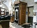 Kol Yehuda Yeshiva.jpg