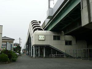 Komba Station - Komba Station in September 2008