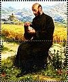 Komitas 2019 stamp of Artsakh2.jpg