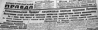 Komsomolskaya Pravda - The issue of 23 May 1930