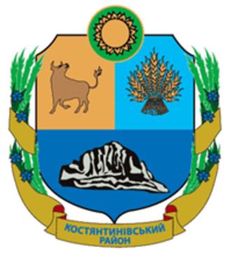 Kostiantynivka Raion - Image: Konstantynivsky gerb
