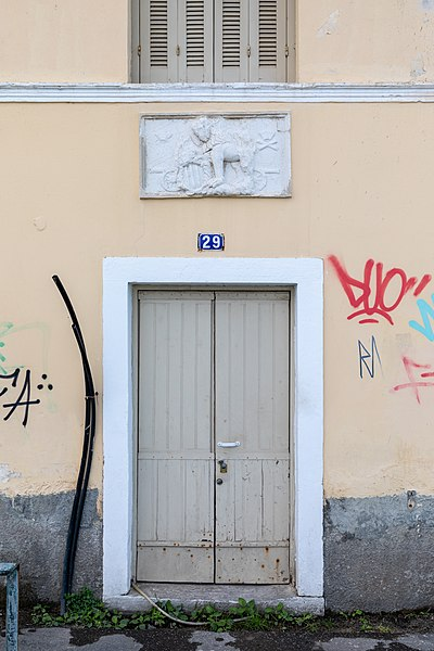 File:Korfu (GR), Korfu, Altstadt -- 2018 -- 1360.jpg