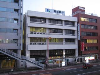 高知銀行の本店