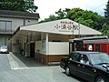 Kowakidani-station.jpg
