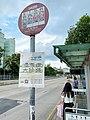 Kowloon Tong Station bus stop(2) 29-07-2020.jpg