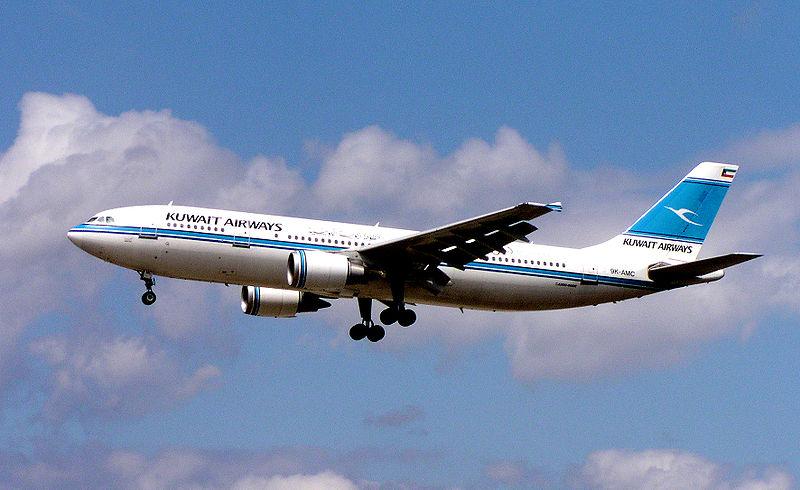 Súbor:Kuwait AW A300-600R 9K-AMC.jpg