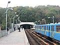 Kyiv - Metro Dnipro tunel.jpg
