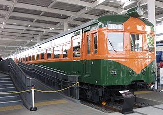 80 series - Image: Kyoto railway museum Kuha 86001 20160508