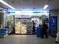 LAWSON S OSL Nippombashi Station store.jpg