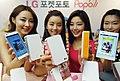 LG전자, 세계 최소형 모바일 포토 프린터 '포켓포토' 출시 (1).jpg