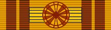 LTU Order of the Lithuanian Grand Duke Gediminas - Grand Cross BAR