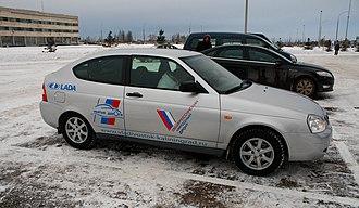 Lada Priora - Image: Lada Priora Coupe 1