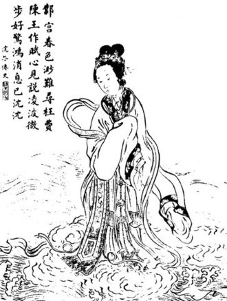 Lady Zhen - A Qing dynasty illustration of Lady Zhen