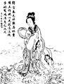 Lady Zhen Qing dynasty portrait.jpg