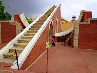 Jantar Mantar, Jaipur - Laghu samrat yantra