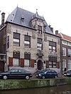 foto van Museum Lambert van Meerten