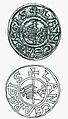 Lancea Regis coin (c 1000 ad).jpg