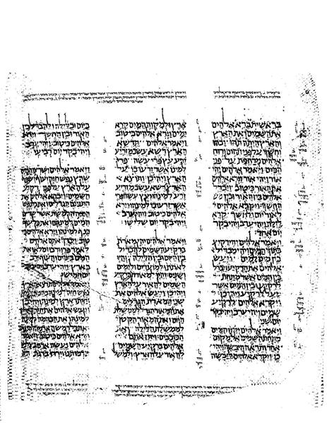 File:Leningrad-codex-01-genesis.pdf