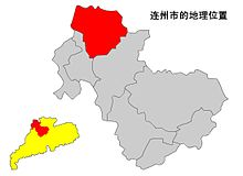 Lianzhou map2005.jpg