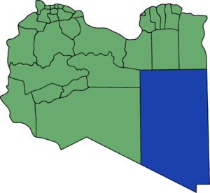 Kufra District - Al Kufrah borders from 2001 to 2007