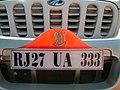 License plates of India 0535.jpg
