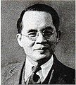Lin Bosheng.JPG