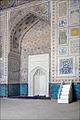 Lintérieur de la mosquée Kok Goumbaz (Shahrisabz) (6018910662).jpg