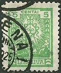 Lithuania 1923 MiNr0211X B002.jpg