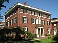 Loeb House - Harvard University - IMG 0094.JPG