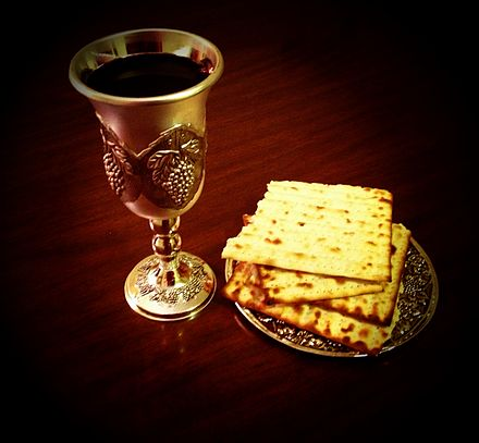 "Communion elements: matzo is sometimes used for bread, emphasising the ""re-creation"" of the Last Supper. Lord's cup and Bread.JPG"