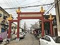 Loutang Jinianfang.jpg
