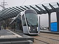 Luxembourg tram at Luxexpo.jpg