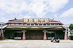Lyudao Airport terminal.jpg