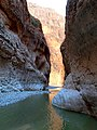 M'Chounech Mountains Biskra Algeria 01.jpg