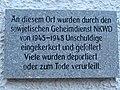 Mühlhausen Amtsgericht NKWD.JPG