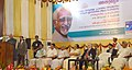 M. Hamid Ansari declaring the Kerala as the first total primary education attained state in India, at Thiruvananthapuram, Kerala The Governor of Kerala, Shri Justice P. Sathasivam and the Chief Minister of Kerala.jpg