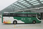 MC 澳門 Macau 港珠澳大橋 HK-Zhu-Macau Bridge port building Jan 2019 IX2 港澳1號巴士 OneBus 01.jpg