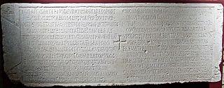 Épitaphe (Ra 197)